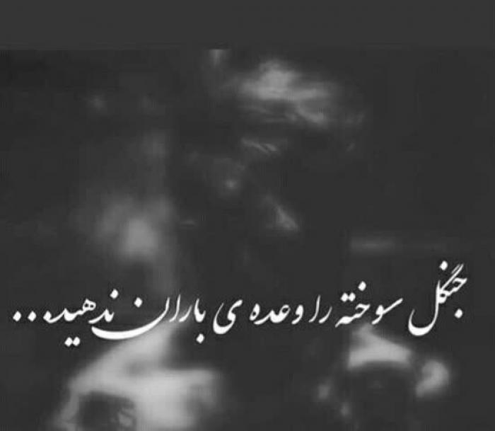 ,غمگین,زندگی,