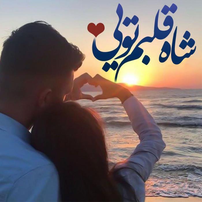 ,عاشقانه,بدون_مخاطب,